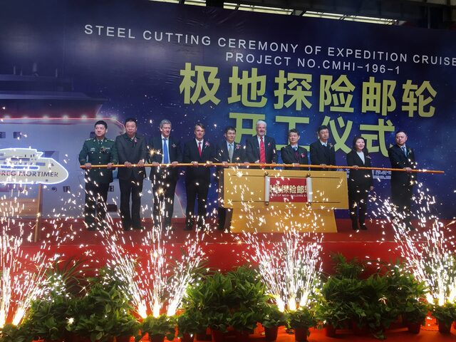 Steel Cutting Ceremony Of The Sunstone Expedition Cruise Vessel 3