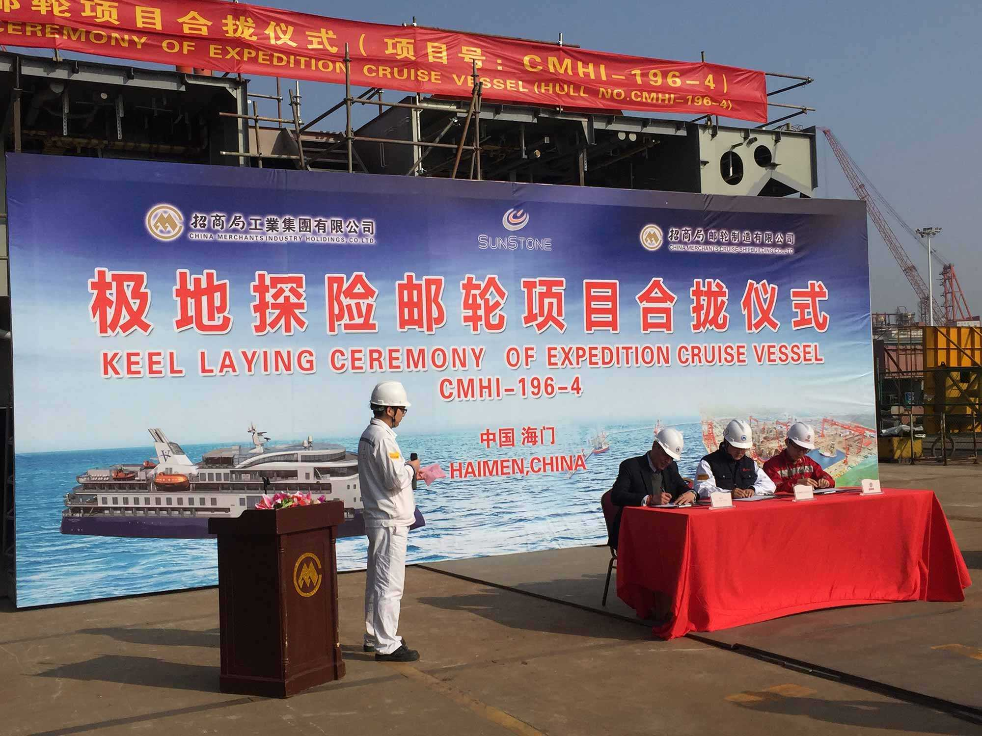 Signing-of-documents-at-the-Ocean-Explorer-keel-laying-ceremony-at-CMHI.jpg